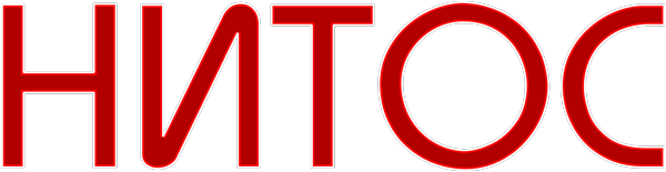 Рекламна агенция НИТОС